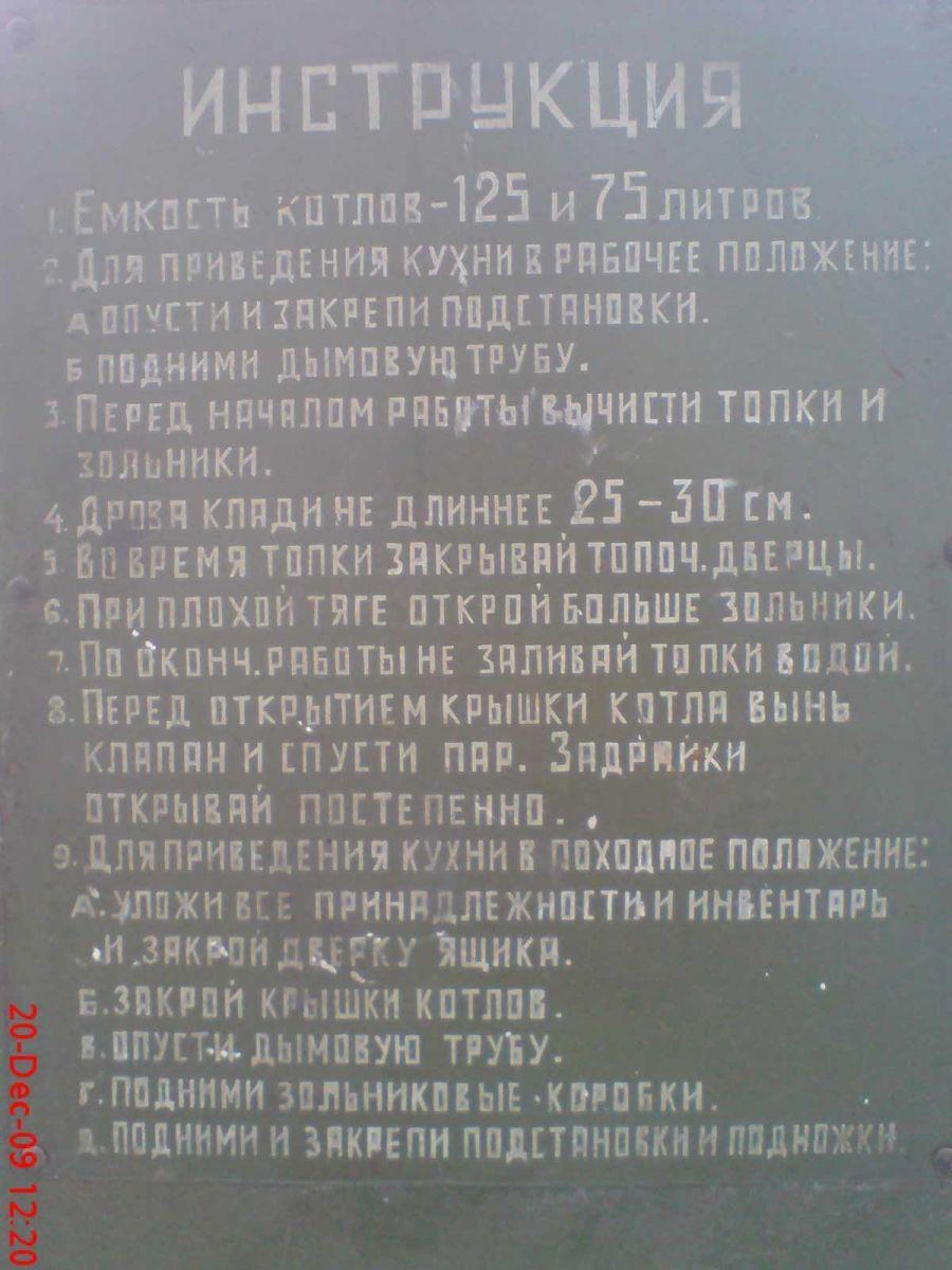 DSC01311.JPG