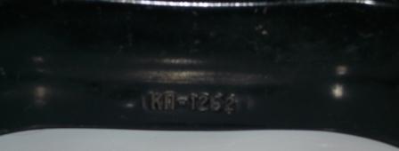 Приборная панель на Газ-69 новая КП12Б2