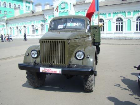 ГАЗ 63 День Победы г. Череповец