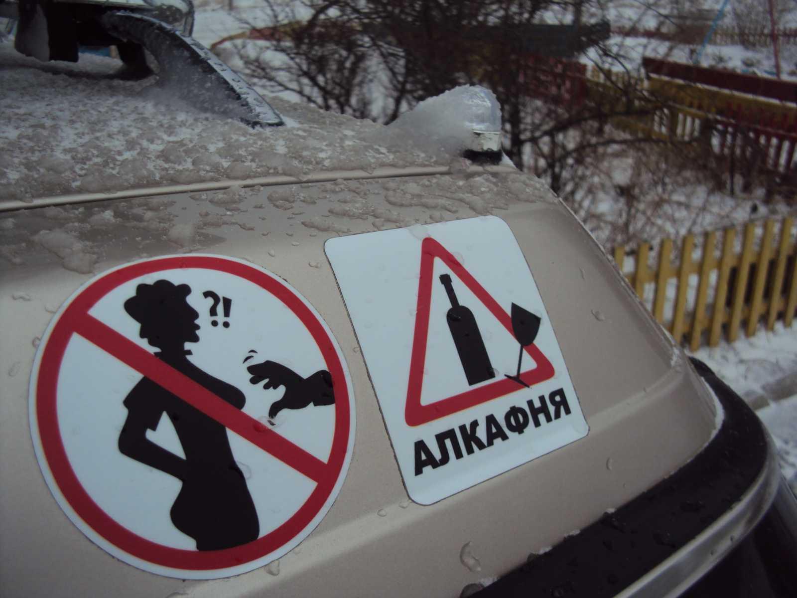 АЛКОФНЯ МЛИН!!!