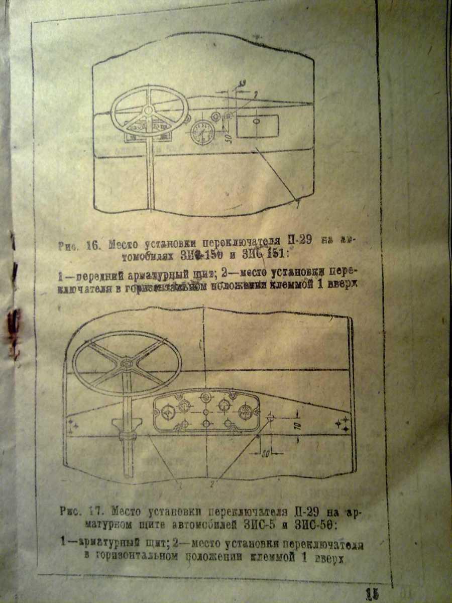 Страница 15.jpg