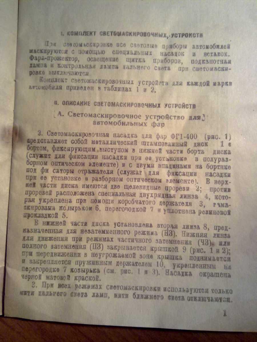 Страница 1.jpg