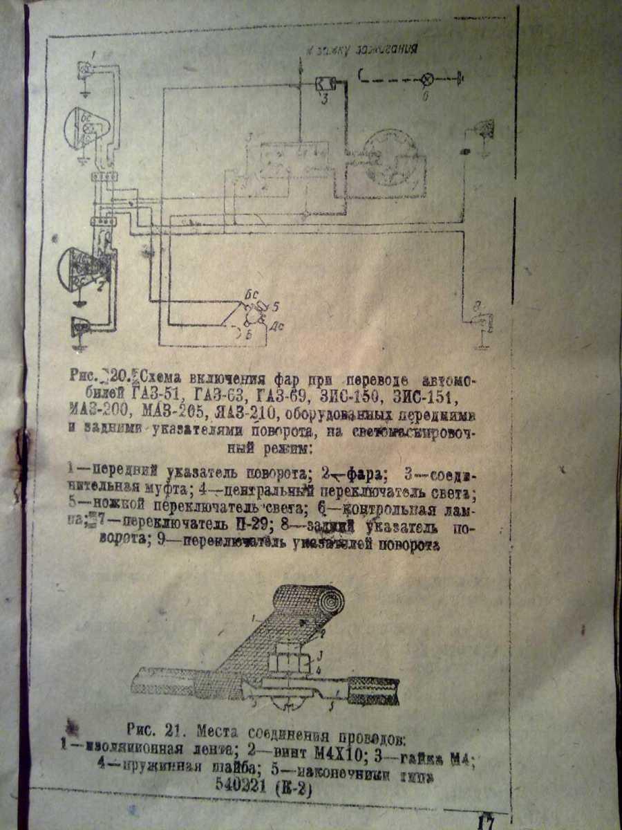 Страница 17.jpg