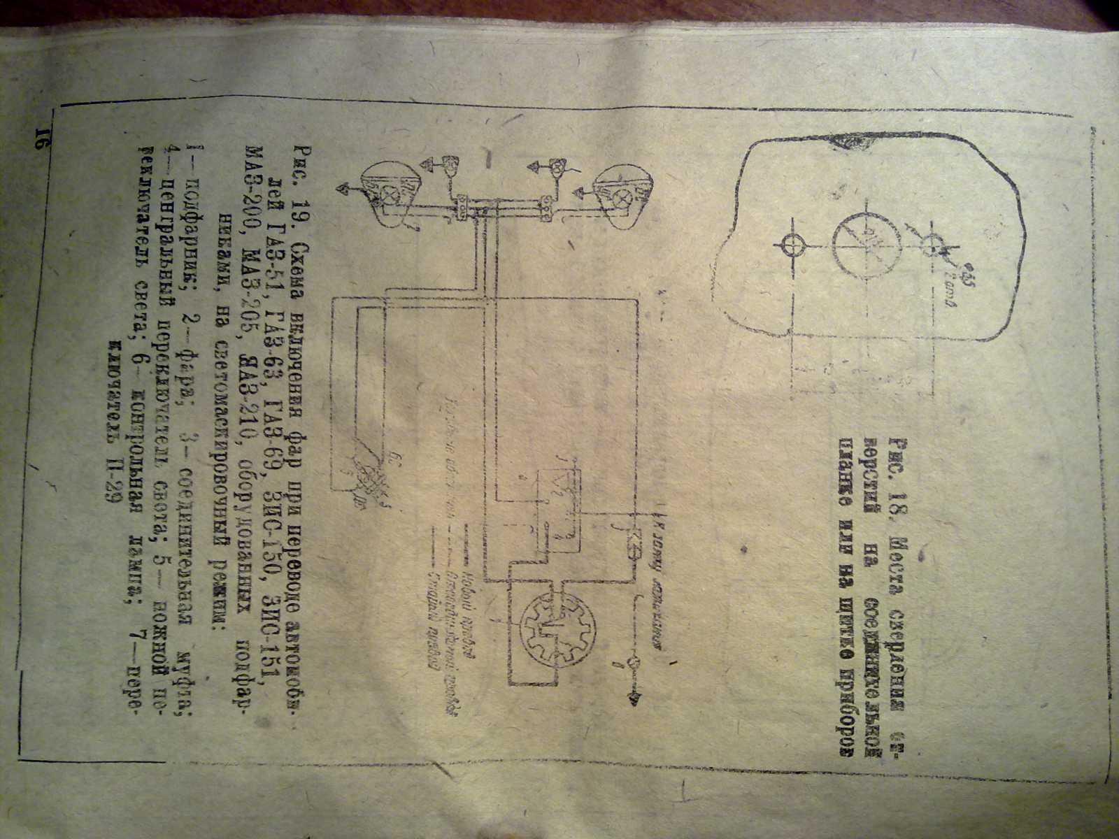 Страница 16.jpg