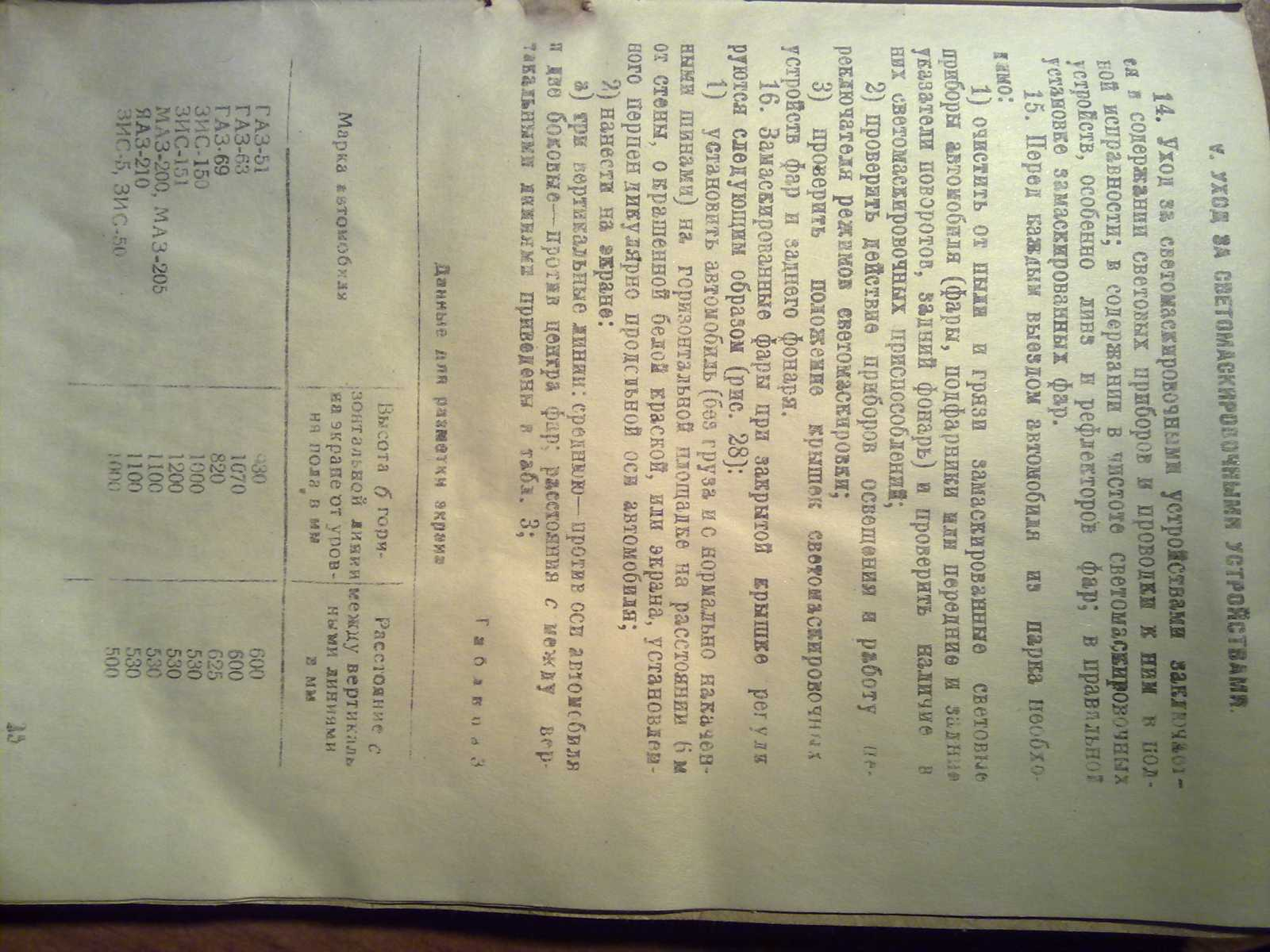 Страница 25.jpg