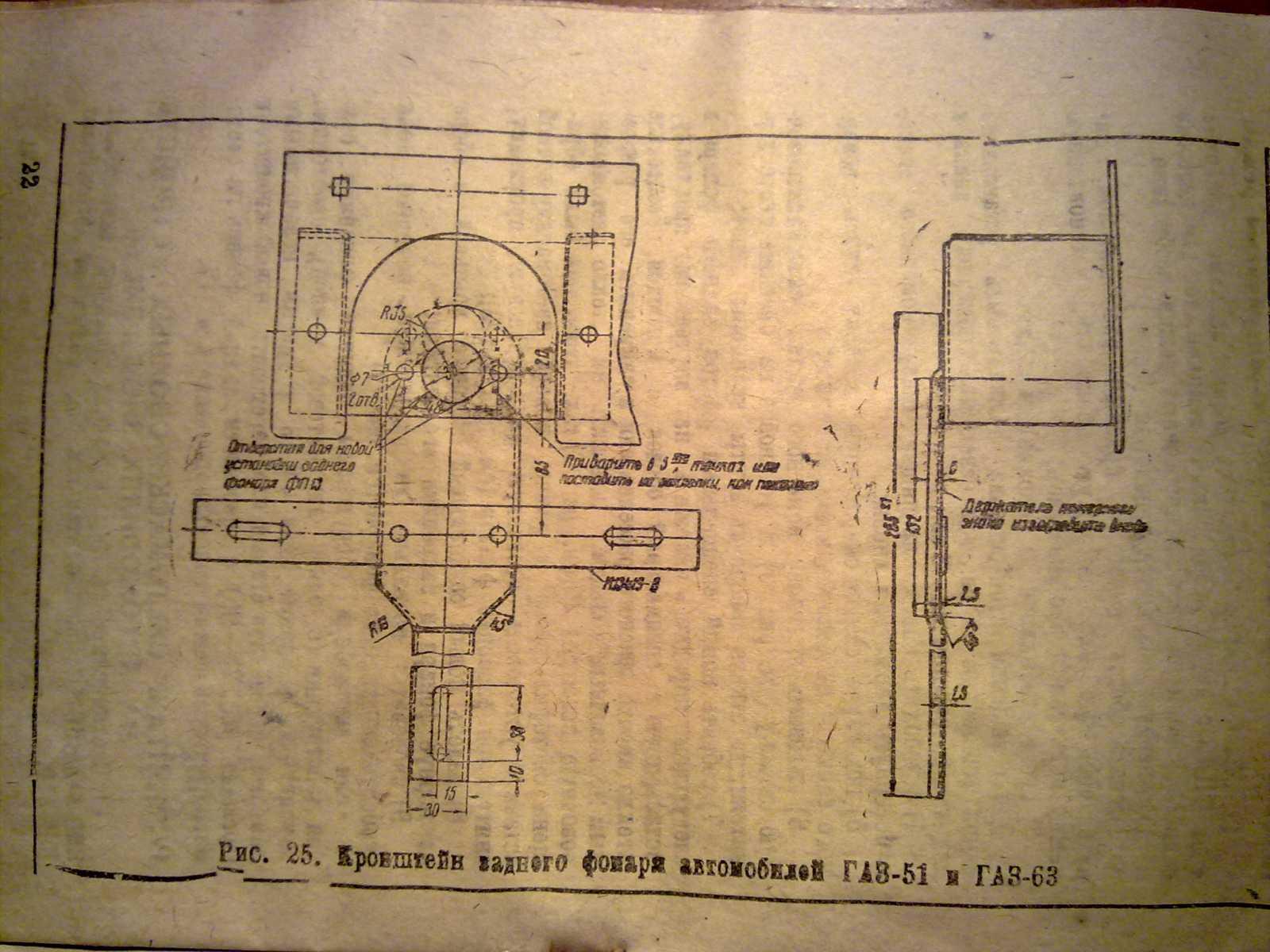 Страница 22.jpg