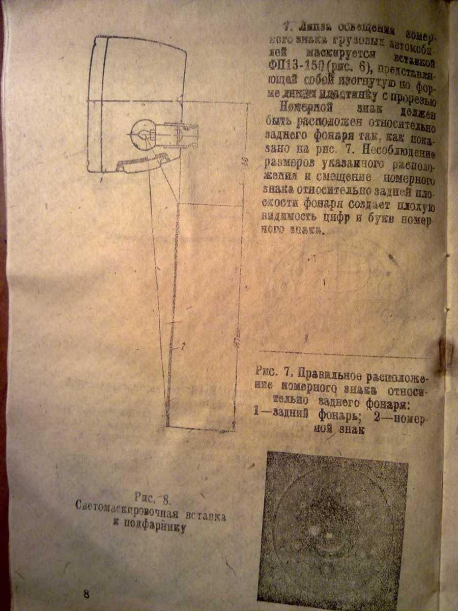 Страница 8.jpg