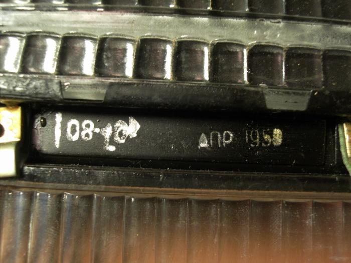MYDC0016.JPG