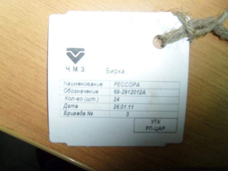 SAM_6132.JPG