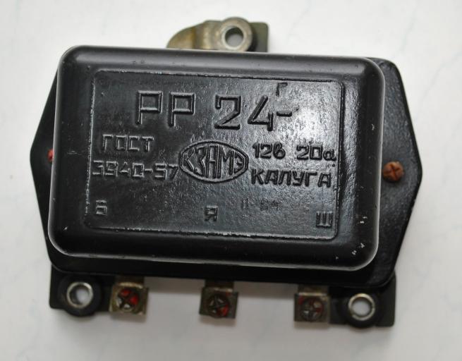 DSC3975