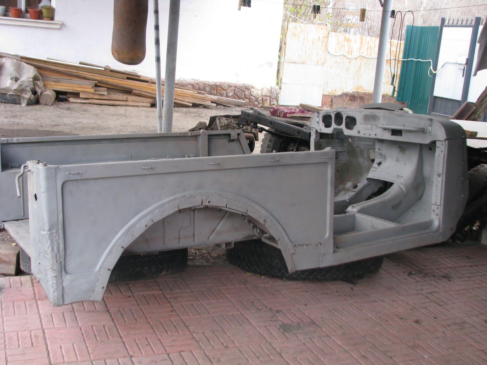 IMG 1337