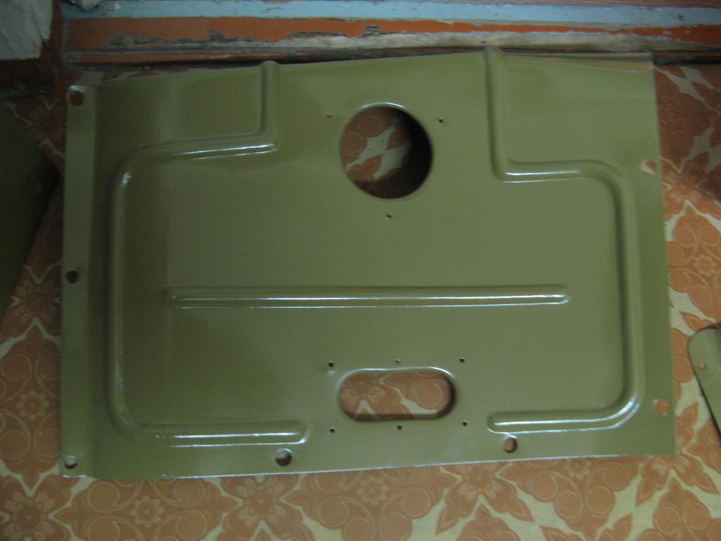 IMG 2006