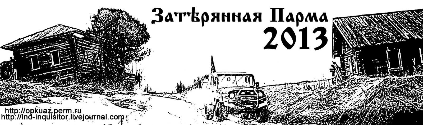 logo3small2