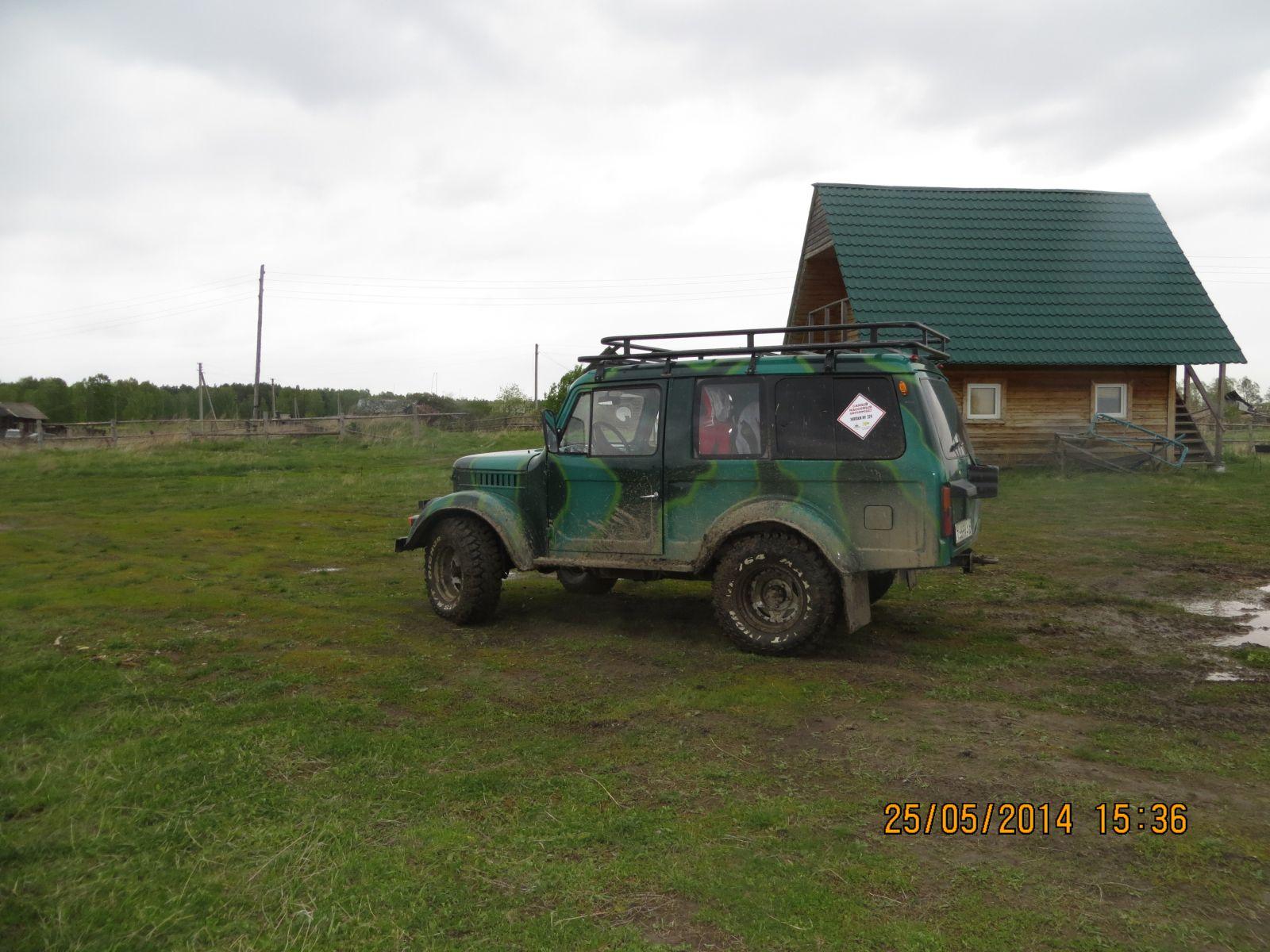 IMG 3060