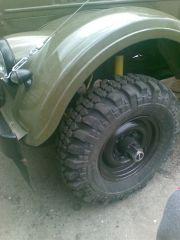 Forward safari 500