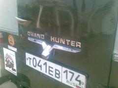 Великий Охотник!
