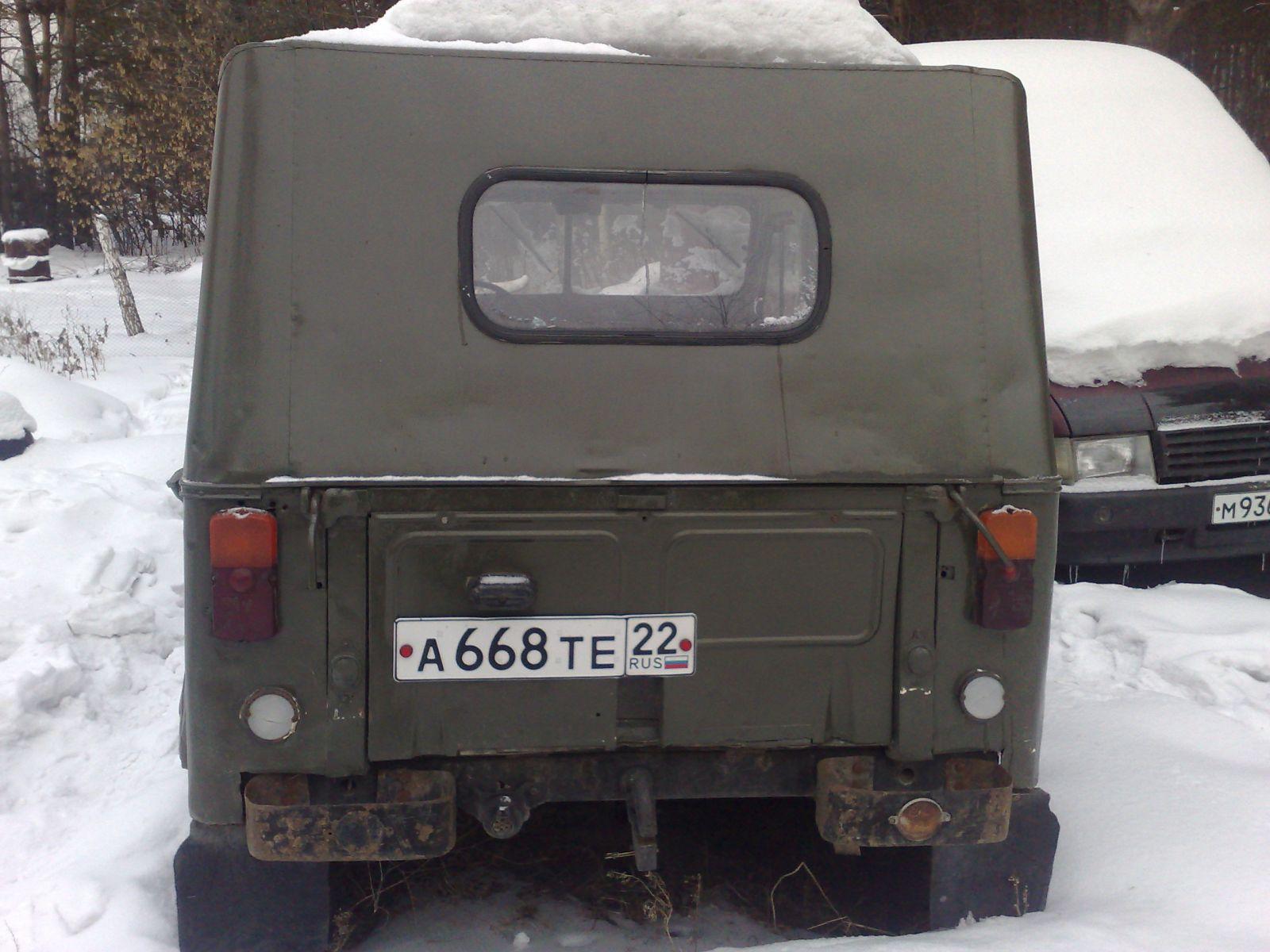 19022012320