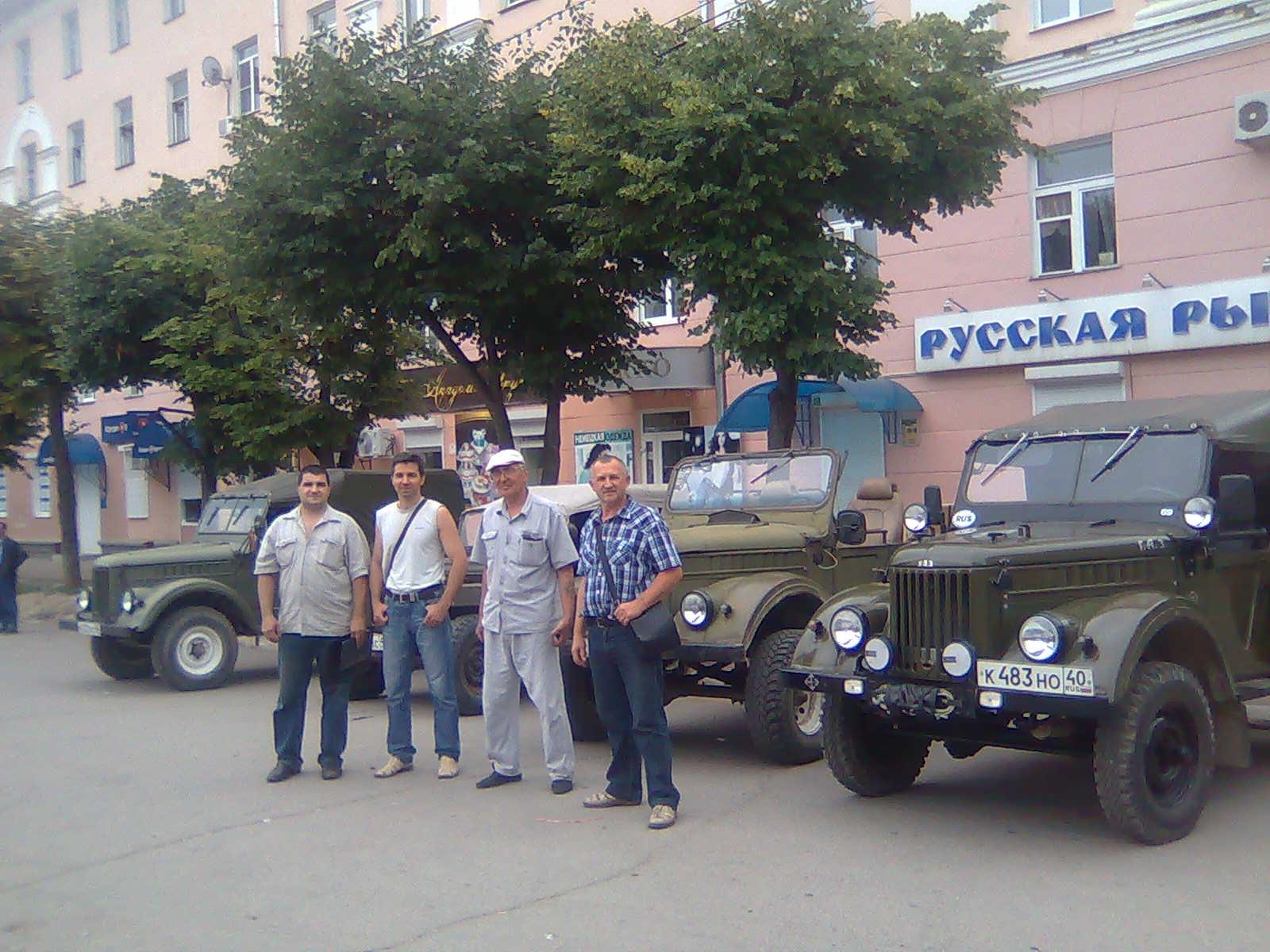 Встреча любителей ретро-техники в Калуге на день молодёжи 23 июня 2012г. (Площадь драматического театра)