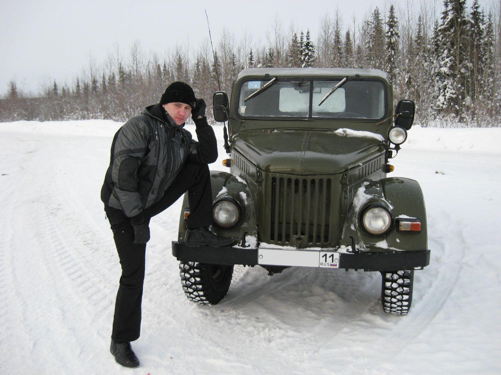 Мой газ-69