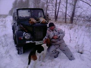 люблю охоту