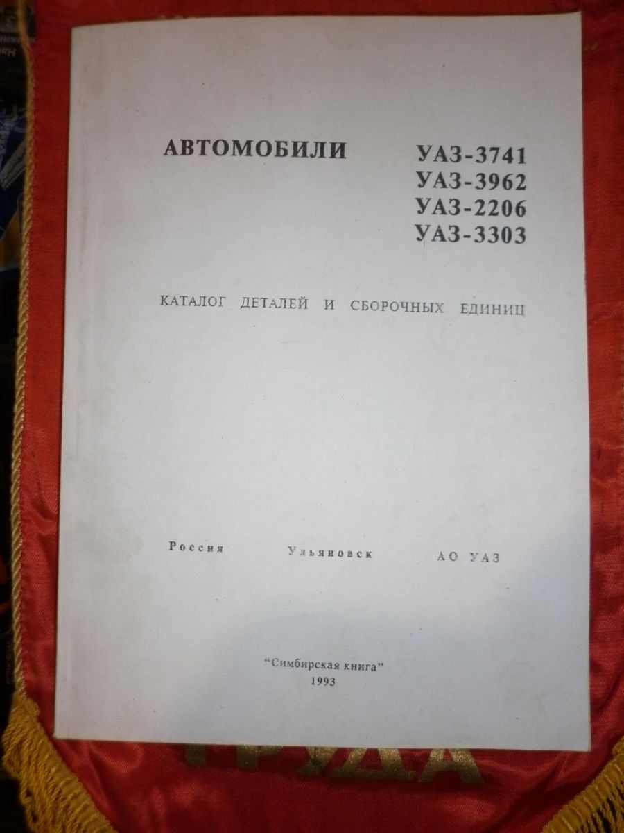 P1030272