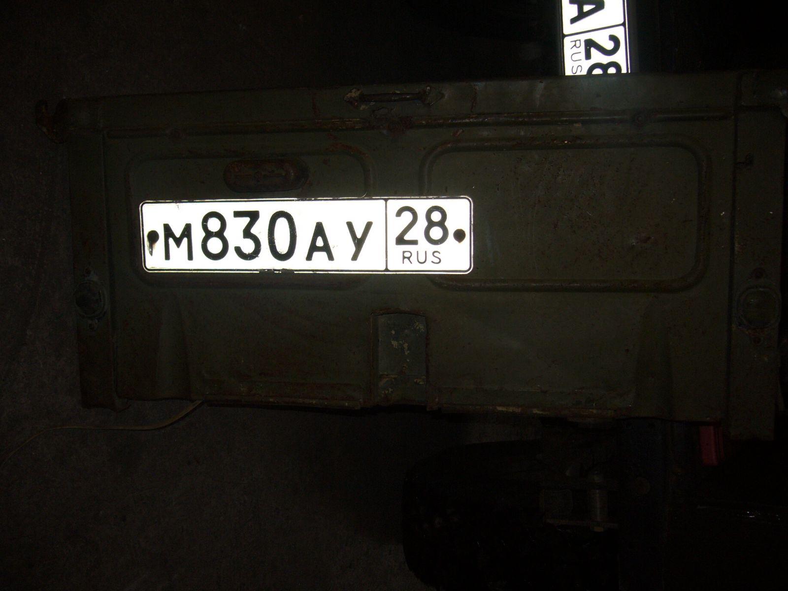 P1080569