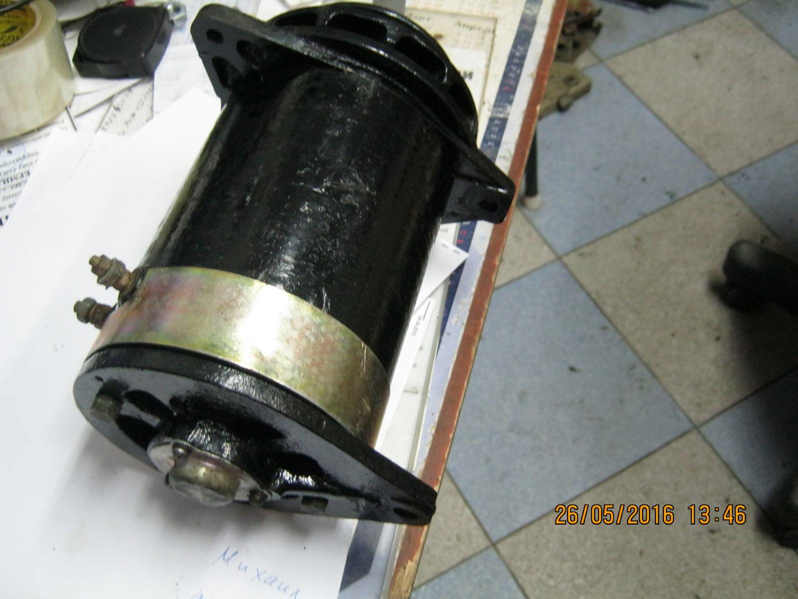 IMG 0948