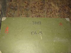 IMG 0023 (5)
