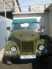 IMG 4529