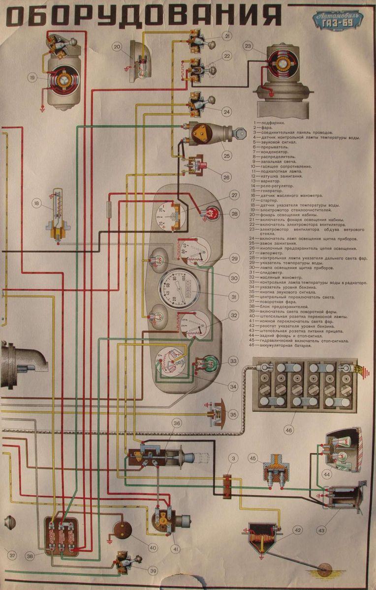 Схема Л.2.jpg