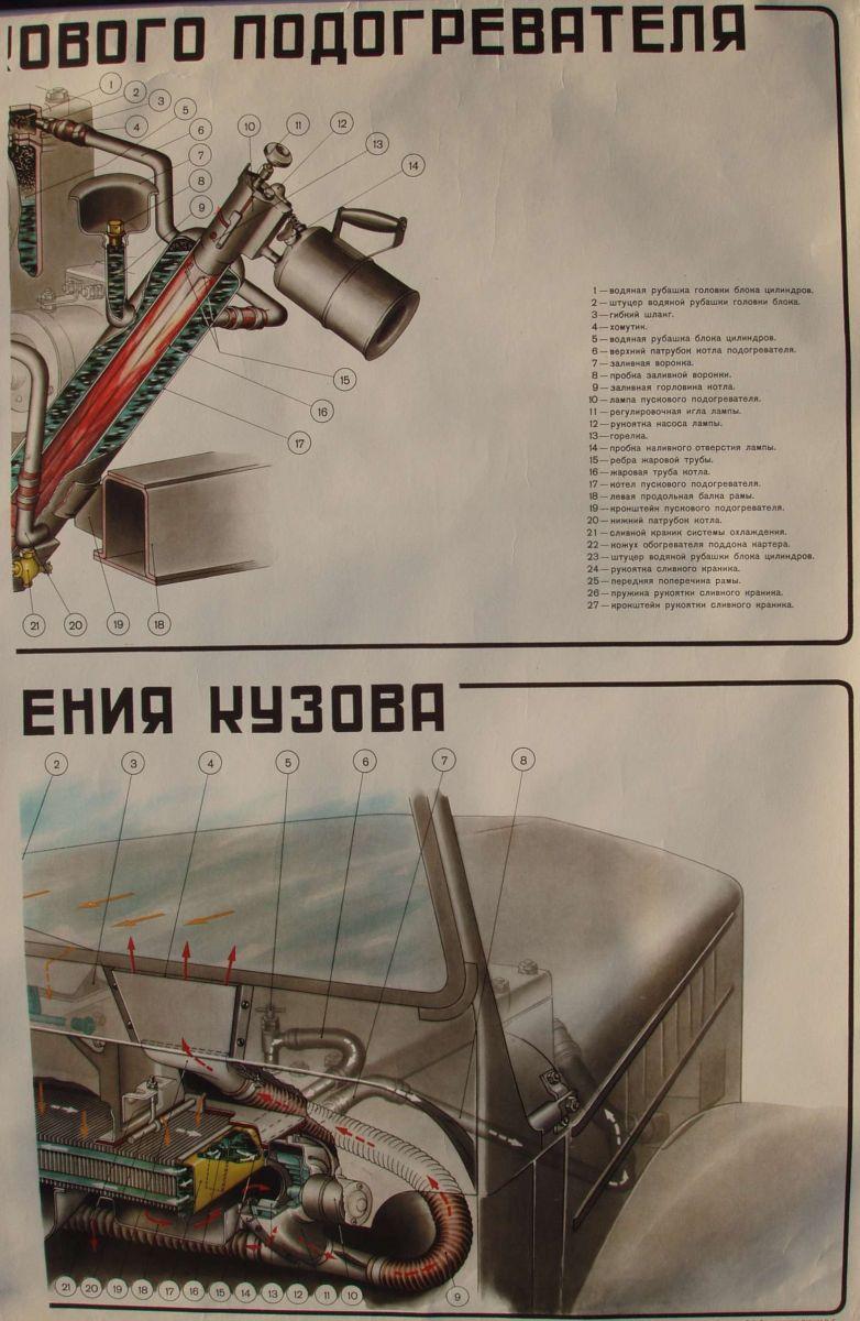 Система отопления Л.2.jpg