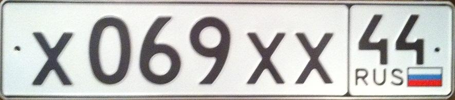 IMG 1265