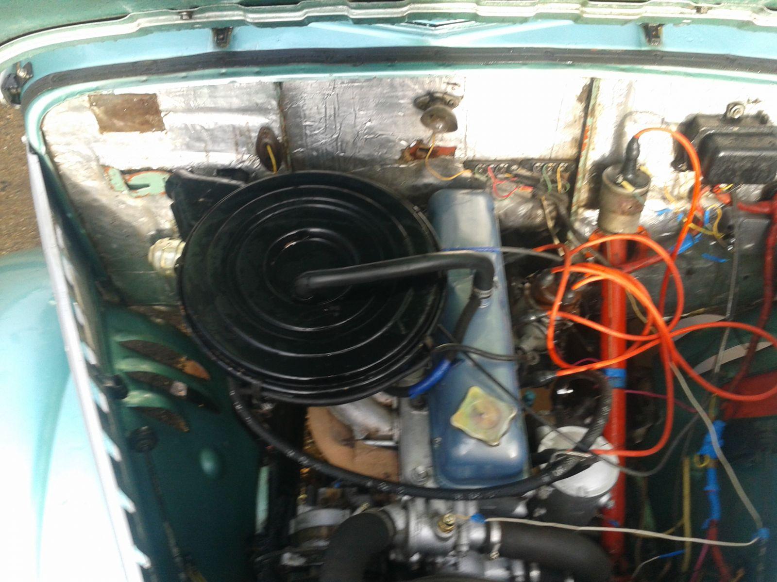 Мотор отсек