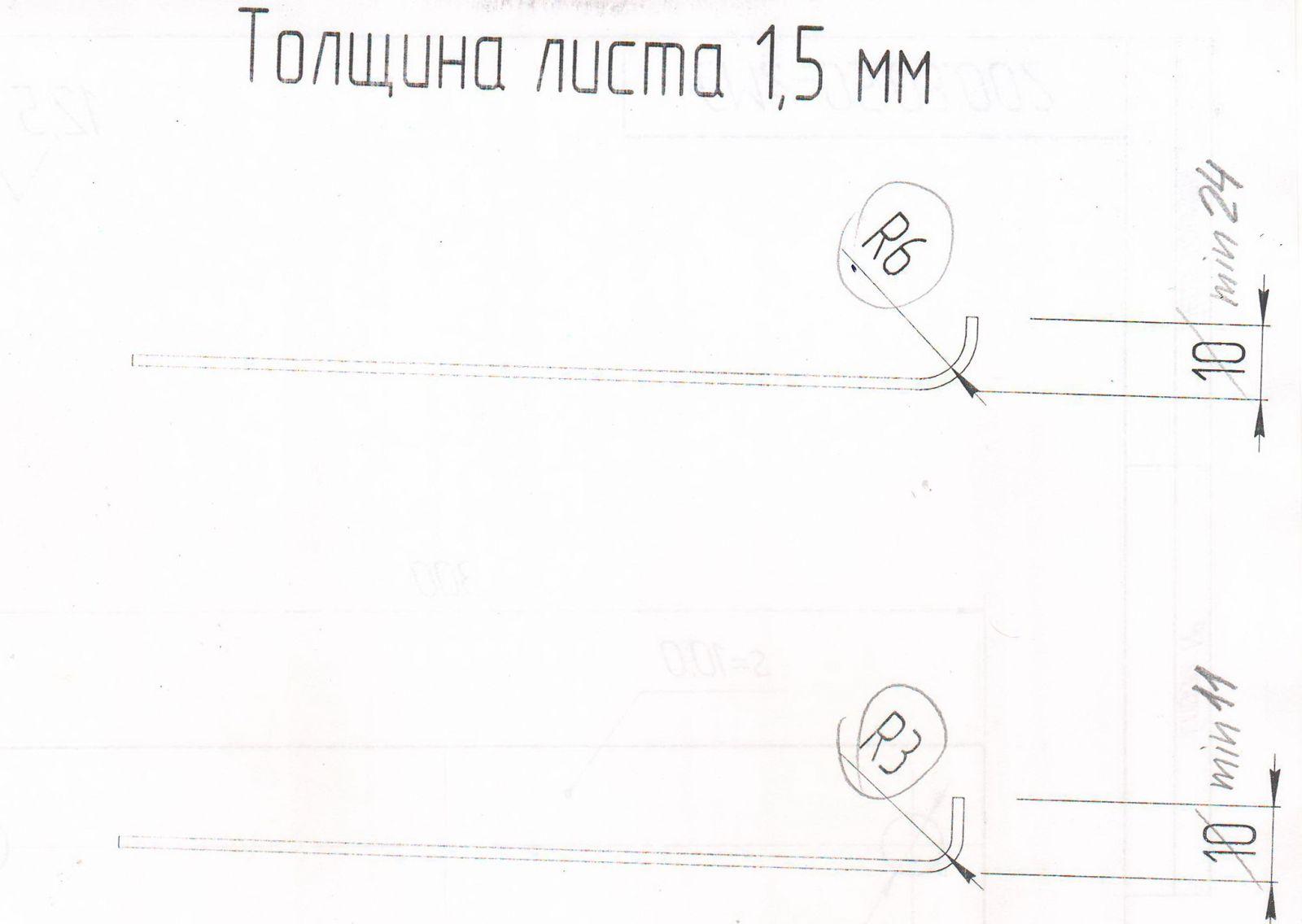 Сканировать10009