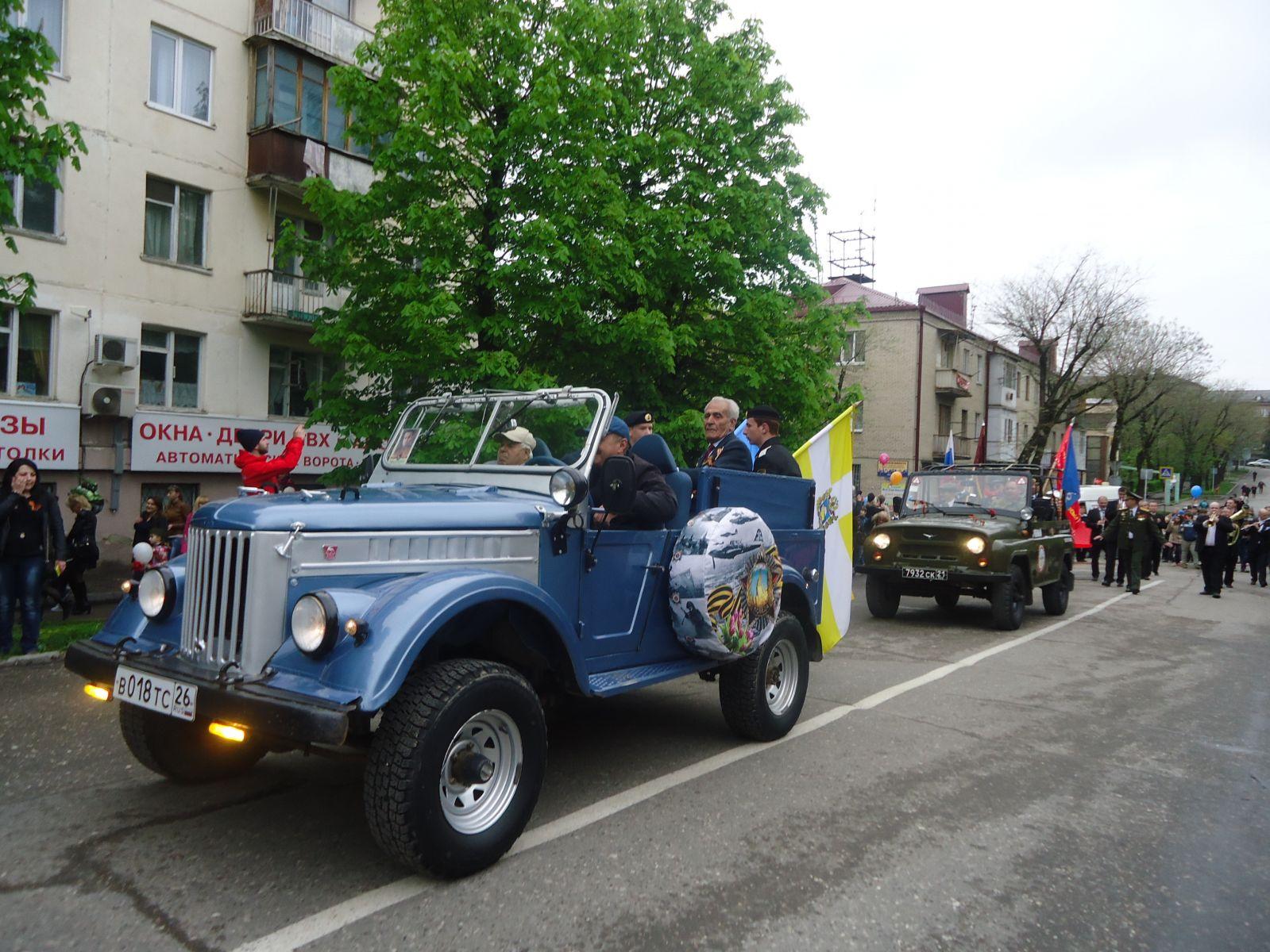 Участие в Параде 9 мая