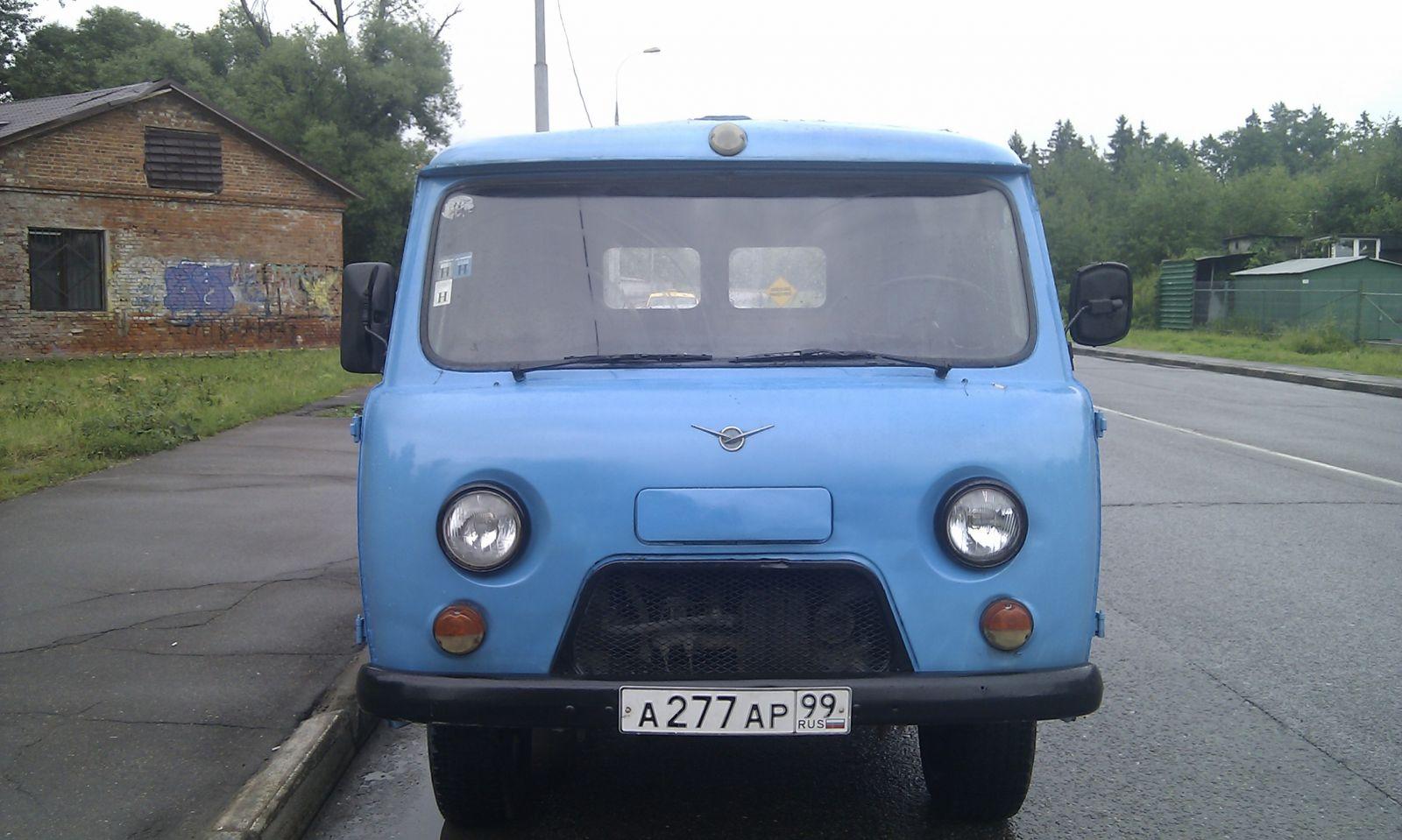 IMAG2836