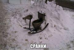зима радость санки Сранки 3498930