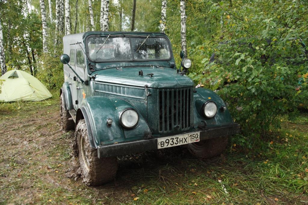 MG 0690