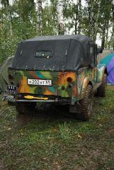 MG 0692