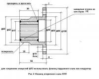 post-655-1231855385_thumb.jpg