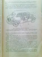 Отечественные авто1.jpg