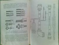 электрооборудование бм1.jpg