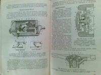 электрооборудование бм2.jpg
