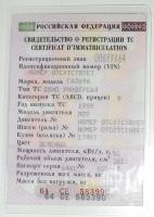 SDC11182.jpg