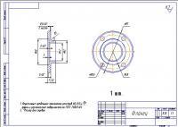 post-5004-1326808664,5866_thumb.jpg