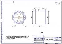 post-5004-1326808695,8277_thumb.jpg