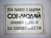 post-21202-0-65890300-1357924738_thumb.jpg