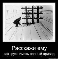 post-9206-0-16271600-1358936928_thumb.jpg