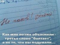 279813_677315.jpg