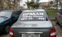 post-22133-0-26393200-1390050168_thumb.jpg